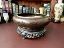 Copper Bowl Asian Antiques