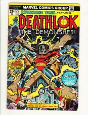 ASTONISHING TALES #25 MARVEL 1974 STARLIN COVER 1ST DEATHLOK GEORGE PEREZ KEY