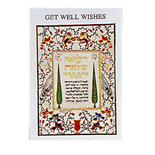 """One Greeting Card """" Get Well Wishes """" Birds Lions Flowers From Israel Abecassis"""