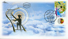 Israel 2019 FDC Science Oriented Youth 1v Set Cover Physics Chemistry Stamps