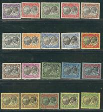 Dominica SG 71-90 KGV MVLH VF 1923 GCV £205