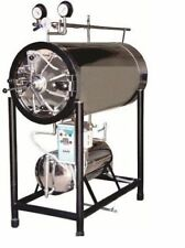 AUTOCLAVE HORIZONTAL Cylindrical with Separate Boiler