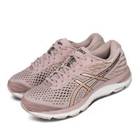 Asics Gel-Cumulus 21 Watershed Rose Gold Womens Road Running Shoes 1012A468-700