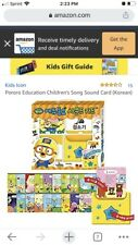 Pororo Education Children's Song Sound Card / Korean Version