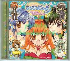 MERMAID MELODY PICHI PICHI PITCH PURE Anime Original Soundtrack #1 CD Japan