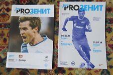 Programas Zenit San Petersburgo-bayer 04 leverkusen. Champions l.4-11.2014