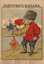 """POSTER di Propaganda Impero Russo Cosacco GIAPPONE LA RUSSIA GUERRA 1904 23x16"""" RISTAMPA"""