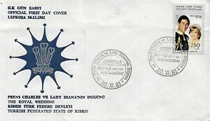 ROYAL WEDDING PRINCE CHARLES AND LADY DI FIRST DAY COVER 1981   REF 1246