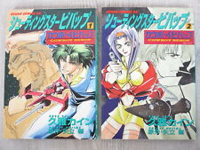 Tiro Bebop Cowboy Manga Fumetto Set Completo 1&2 Cain Kuga Giappone Libro Kd