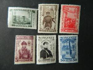 Mongolia SC 65-70 MOUNTED MINT