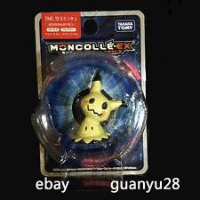 U4 (Fast Shipping)Tomy Pokemon Sun Moon Figure Alola Mimikyu EMC 19 Alolan ot