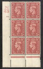 1941-42 SG 487 1&1/2d Pale Red Brown Cylinder Block N43 175 Dot UNMOUNTED MINT