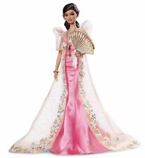 Global Glamour Barbie Philippines Asain Mutya Doll CGT76 NEW IN SHIPPER BOX