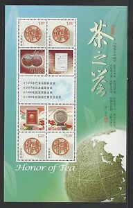 CHINA 4v Special Stamp S/S  Honor of Tea 茶之譽