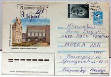 URSS CCCP  TIMBRES OBLITERES SUR LETTRE port gratuit Ru10