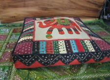 Embroidered Decorative Floor Cushions