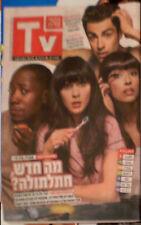 Zooey Deschanel > ISRAEL MAGAZINE HEBREW TV GUIDE