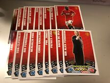 MATCH ATTAX 2011/12 FULL TEAM SET OF ALL 18 MANCHESTER UNITED CARDS PACKET FRESH