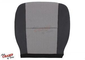 2007 2008 Chevy Silverado 3500 -Driver Side Bottom Cloth Seat Cover Black Gray