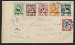 GUATEMALA TO USA MULTICOLOURED COVER 1903 RARE