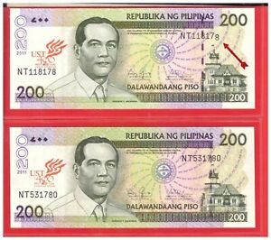 2011 PHILIPPINES 200 Peso 400th UST Commemorative Error - last digit dropped UNC