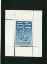Philatelic Label Stamp North Shore Philatelic Society Il 1937 Chicago Water Towr