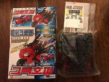 Microman Kit 1999 TAKARA 01 Acroyer
