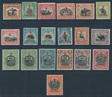 SG 235 - 252 North borneo 1918 (oct) Red cross set of nineteen to $10 including