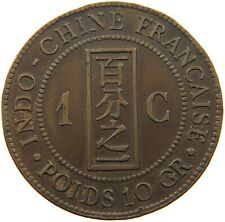 INDOCHINA 1 CENT 1892 #a02 299