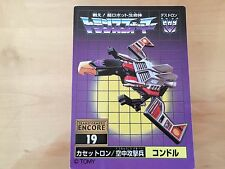 Transformers G1 reissue encore 19 LASERBEAK biocard takara tomy