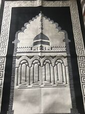Personalised Prayer Mat Mussallah Black with any name
