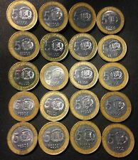 Old Dominican Republic Coin Lot - 20 BI-METAL COINS - 5 PESO - FREE SHIPPING