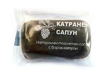 Natural Pine Tar Soap from Bulgarian Forest Skin Hair Care Zeep Seife Savon 60gr