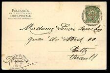 Maroc France 1904 U / B PPC native trimestre 5C / 5C casablanca la poste faisant foi