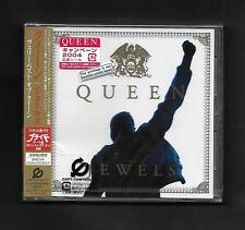 QUEEN JEWELS : Japanese RARE SEALED 2004 CD Album Japan TOCP-67318