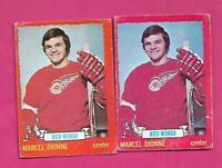 2 X 1973-74 OPC # 17 WINGS MARCEL DIONNE CARD (INV# C3563)