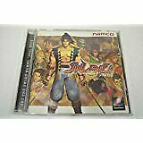 USED PS1 PS PlayStation 1 Soul Edge