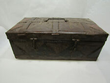 "Vtg-Style Repurposed Tin Metal Box Treasure Chest Tool Primitive 16"" x 8.5"" x 6"""