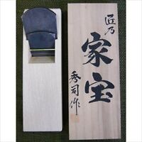 Japanese Woodworking Carpentry tool kanna Hideji Kobata Takumi heirloom 70mm New