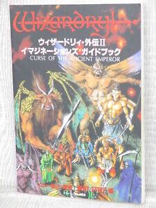WIZARDRY GAIDEN II 2 Imaginations Guide 1993 Book AC