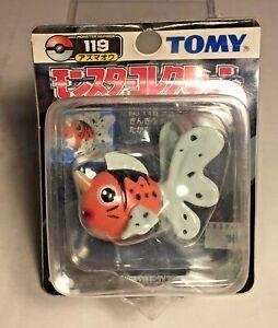 Rare TOMY unopened Seaking Pokemon Figure #119 still sealed never opened READ