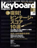 Keyboard Mag YES Buggles Weather Report VANGELIS Donald Fagen Japan Band Score