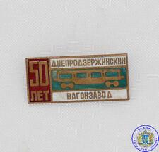 Soviet Russian brass badge pin 50 YEARS DNEPRODZERZHINS CAR PLANT