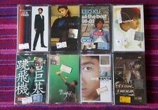 Leo Ku ( 古巨基) ~ Lot Of Cassettes 古巨基( Malaysia Press ) Cassette