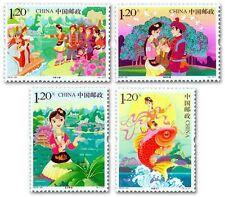 China Stamp 2012-20 Chinese Folklore - Liu Sanjie 刘三姐 MNH