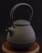 Vintage Cast Iron Tea Kettle Brown Signed Made in Japan