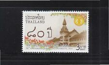THAILAND 2014 80TH ANNIV. OF THAMMASAT UNIVERSITY COMP. SET OF 1 STAMP MINT MNH
