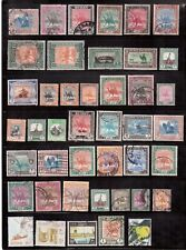SUDAN USED & MINT SELECTION OF 55 STAMPS !!