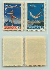 Russia USSR ☭ 1958 SC 2075-2076 mint. rt8379