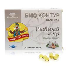Fischöl mit Knoblauchöl 100Kapseln Lebertran Polaröl Omega3